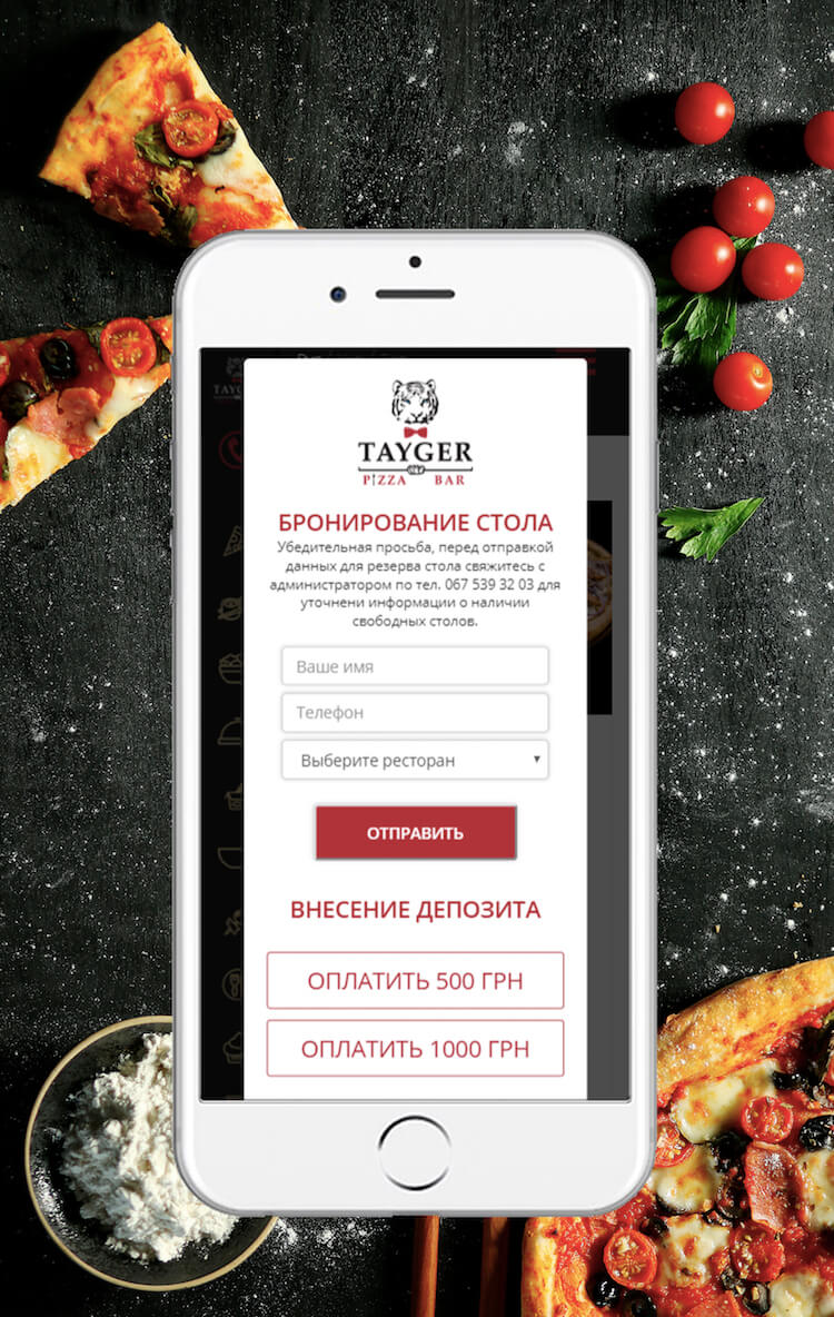 Редизайн корпоративного сайту Tayger Pizza
