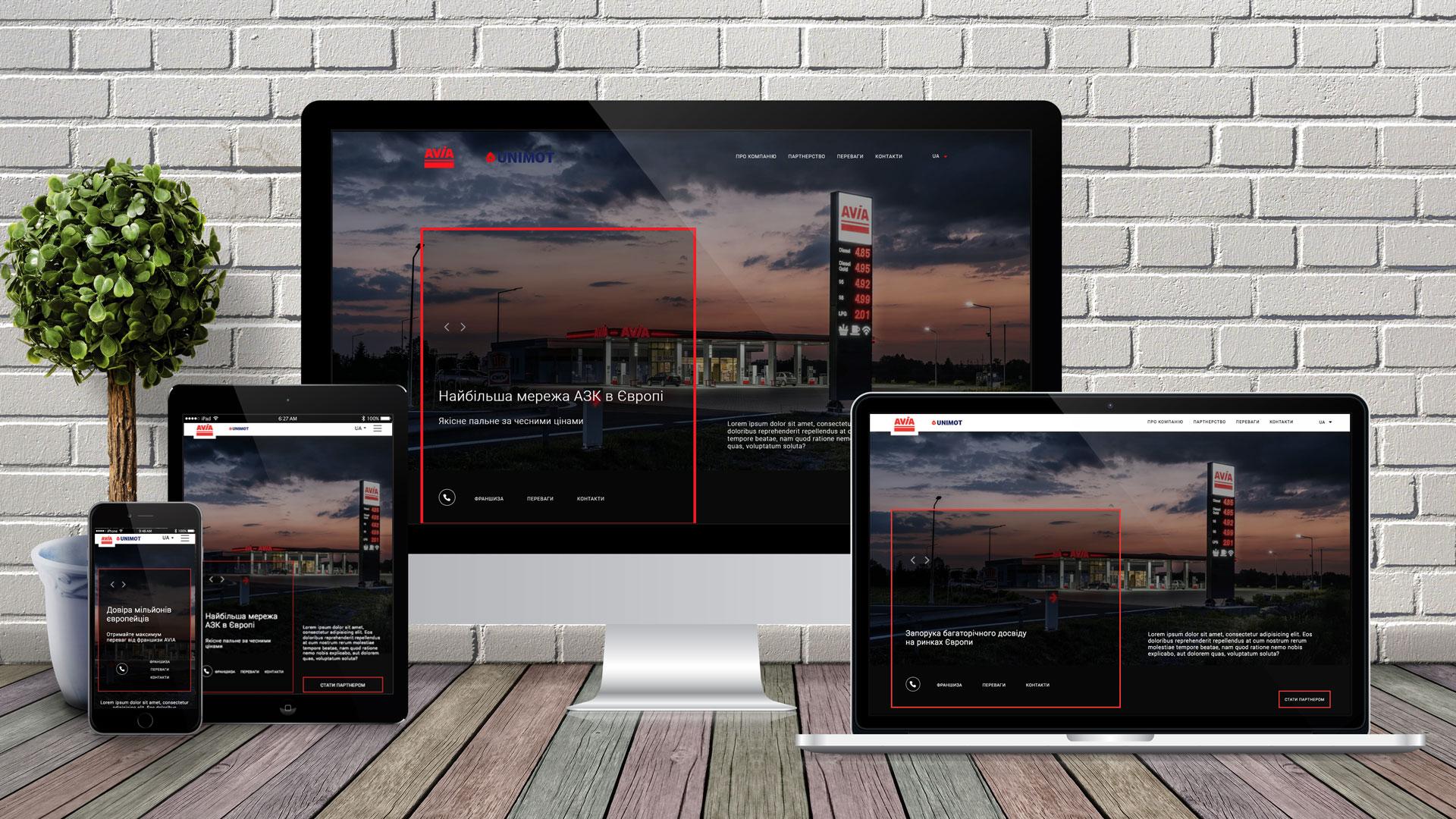 Сайт — візитка Avia-unimot