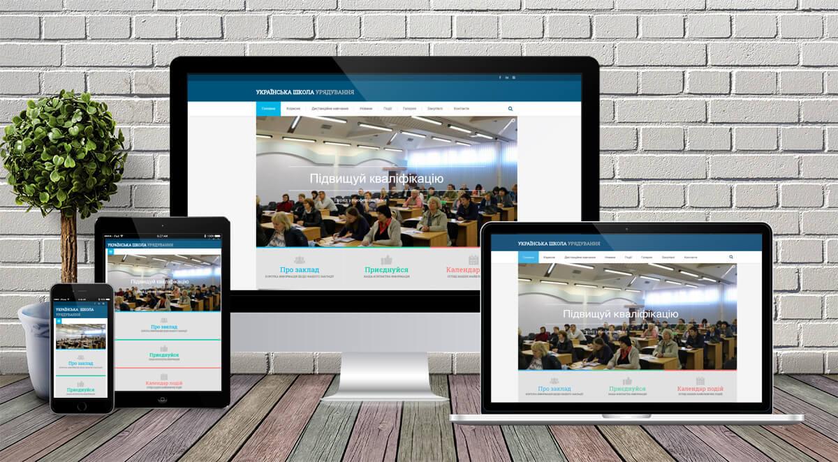 Корпоративний сайт навчального закладу