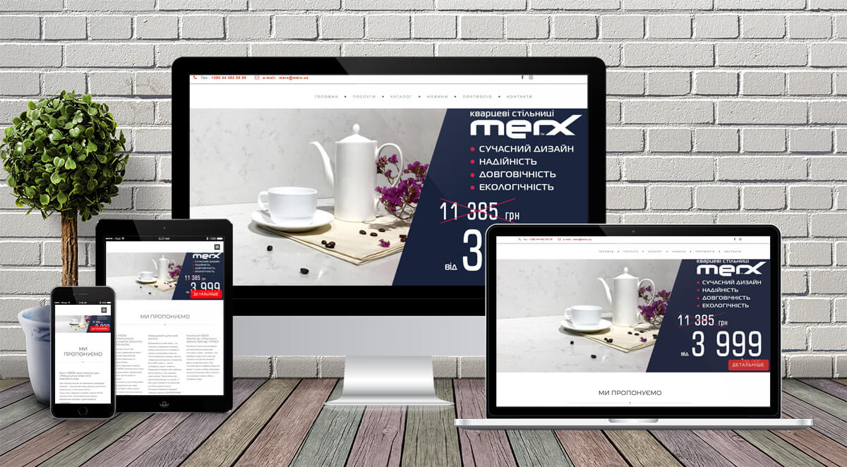 Меблевий каталог окремого направлення Merx