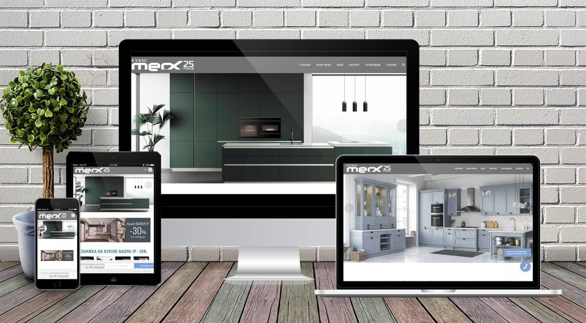 Меблевий каталог кухонь Merx