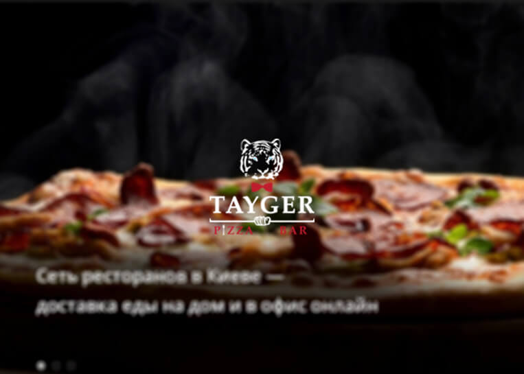 Сайт доставки Tayger Pizza Bar