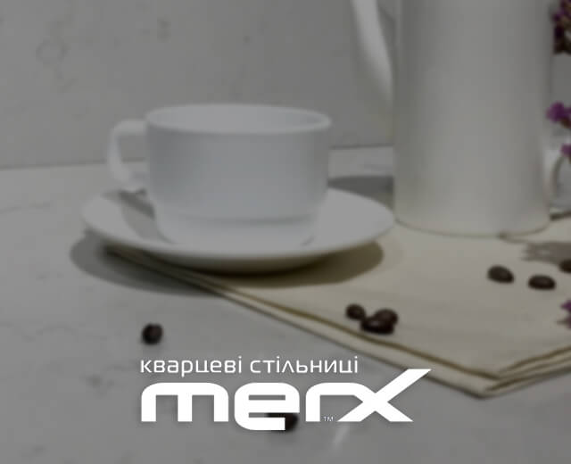 Merx Separate Furniture Catalogue