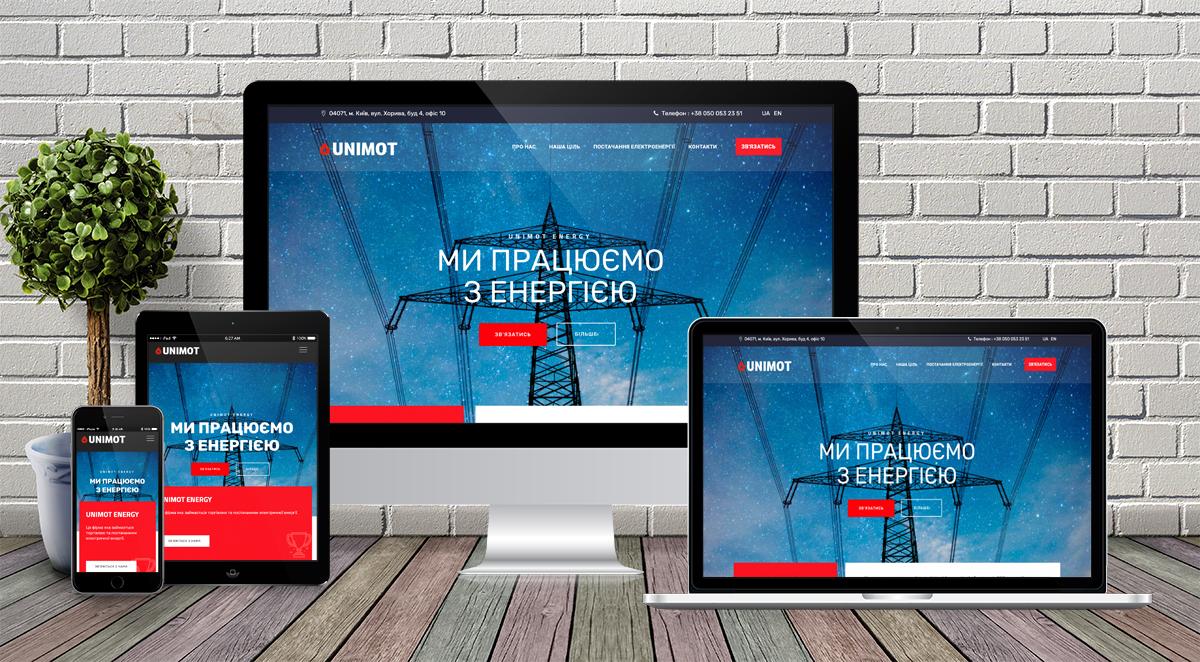 Сайт-Візитівка для UNIMOT