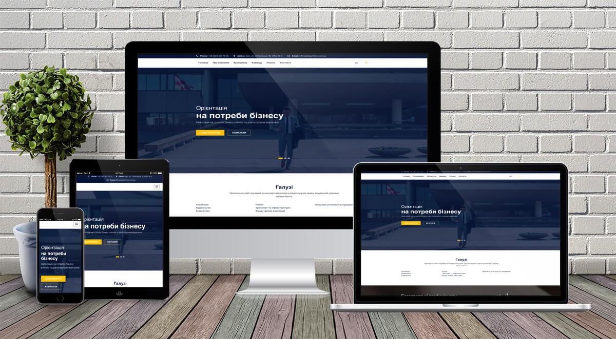 Корпоративний сайт для KB Partners