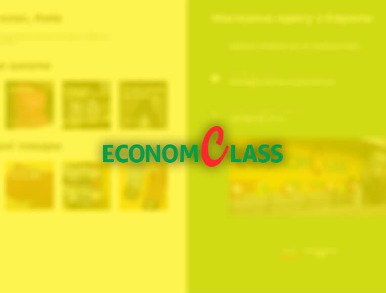 Site business card for economy class