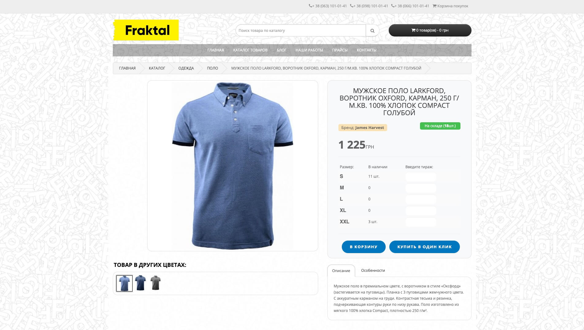 fraktal_5