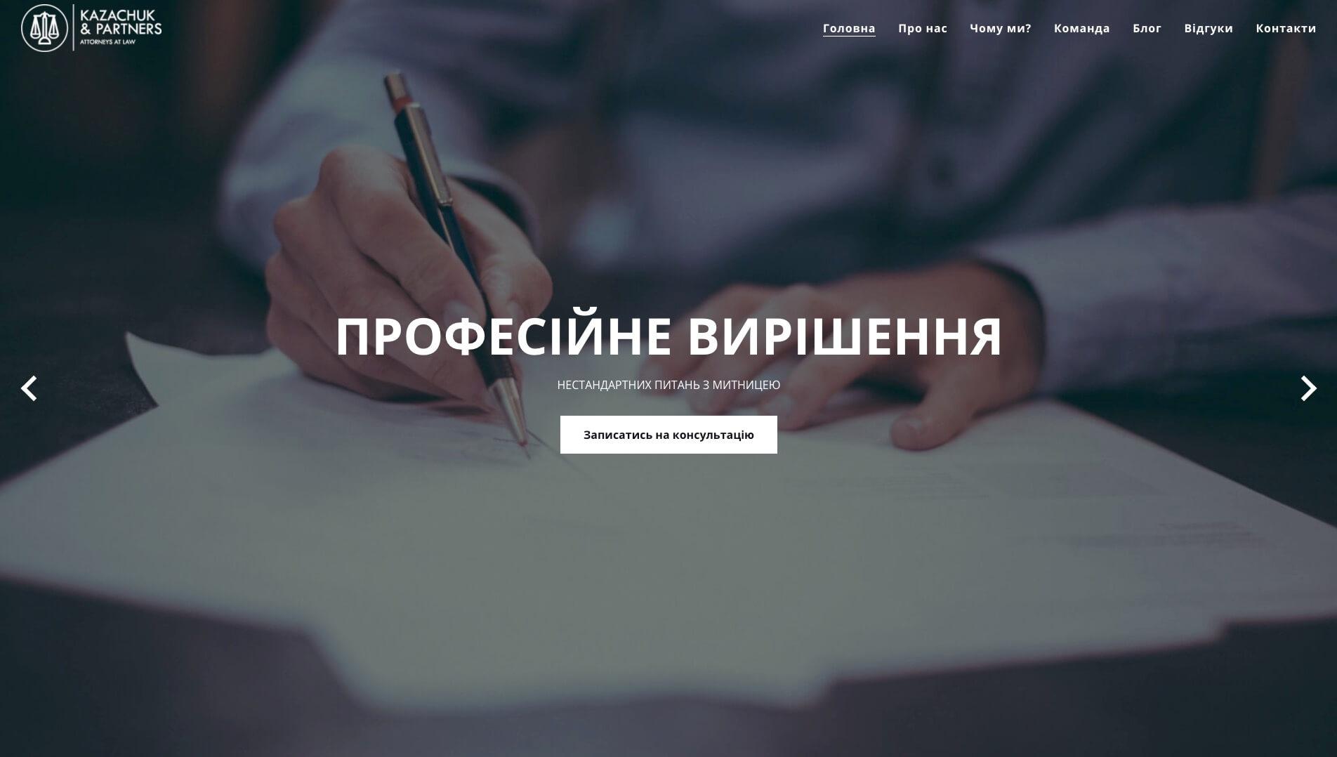 kazach_1