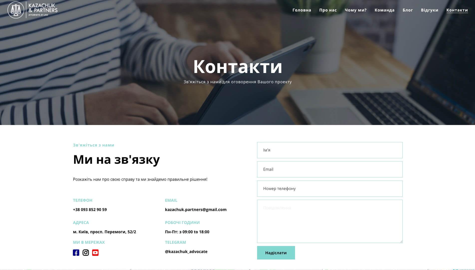 kazach_2