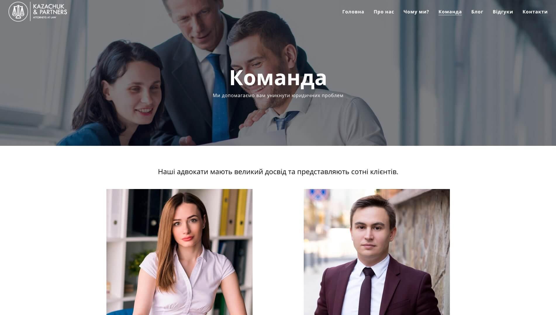 kazach_3