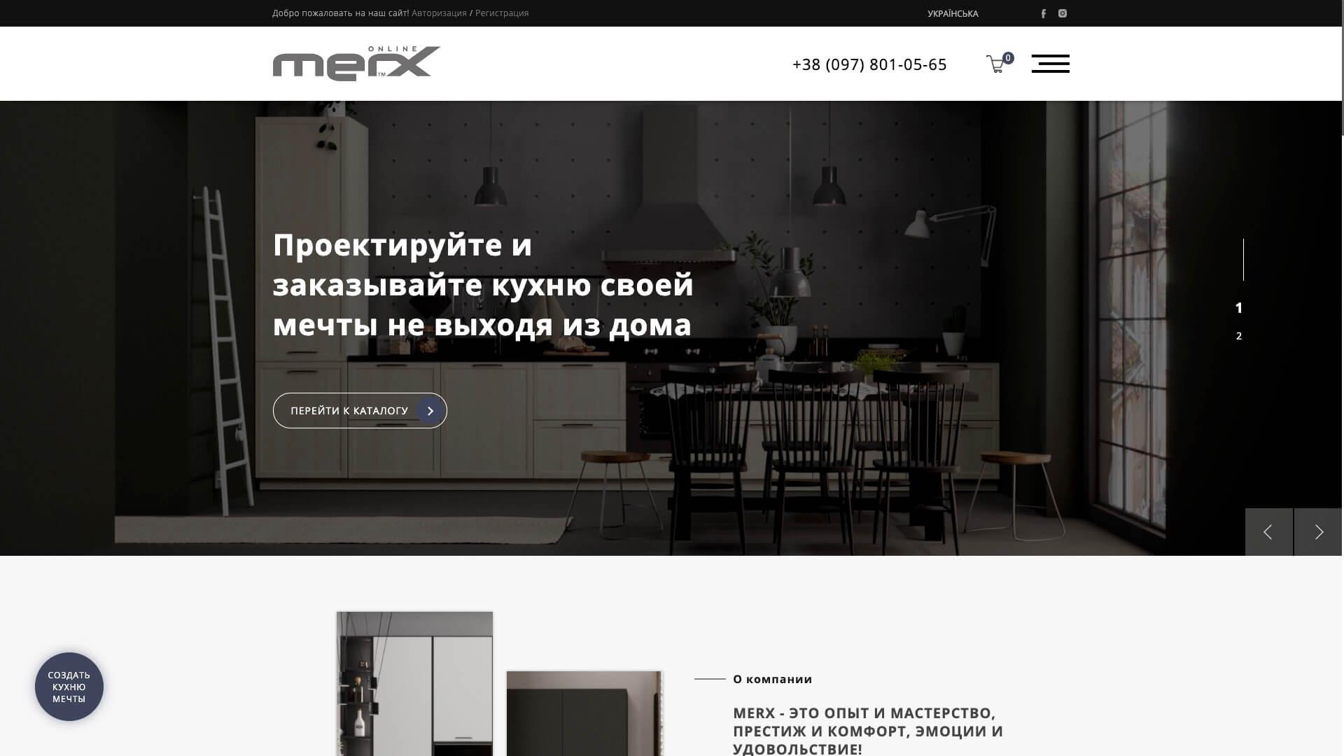 mx_online_1